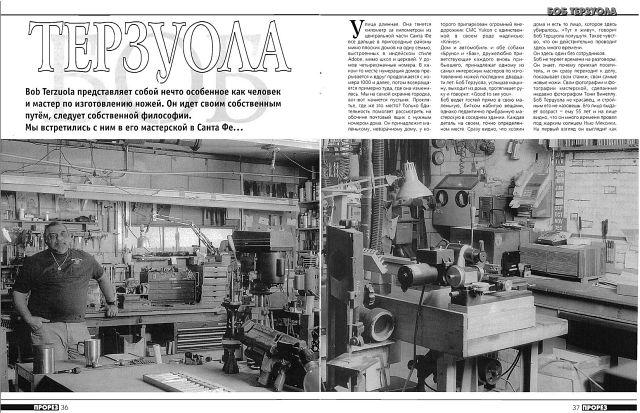 TerzuolaBob-Prorez_2001-1_1,2s.jpg